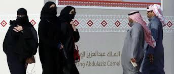 Издевательства над бангладешскими женщинами в Саудовской Аравии.