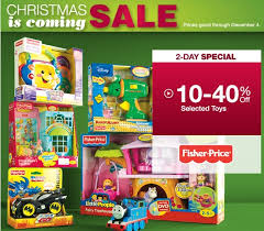 Kohls - Cyber Monday Toy Sale