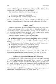bio essays biology essays an essay about family ap bio exam essays  bio essays