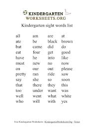 kindergarten reading worksheets – streamclean.info