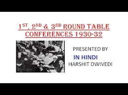 1st 2nd 3rd round table conference 1930 32 in hindi