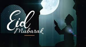 Eid Mubarak 2018 Wishes Images Quotes Wallpaper Messages Sms