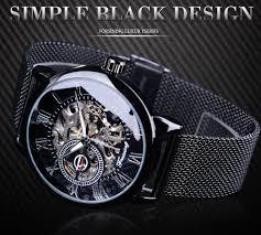 <b>Forsining</b> Retro <b>Fashion</b> Design Skeleton <b>Sport</b> Mechanical Watch ...