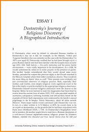 introduction of speech essay laredo roses 6 introduction of speech essay