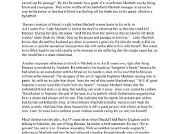 sample essay how to write a macbeth essay org how to write a macbeth essay