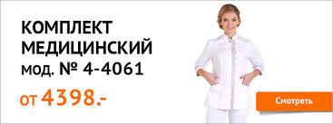Датчик купить Датчики для автомобиля Замена датчика Киров