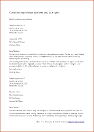 complaint letter examples complaint letter example sop example