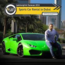 Lamborghini Huracan 2018 For Rent In Dubai Lamborghini Huracan Lamborghini Car Rental