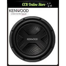 Kenwood KFC-PS3017W PS-Series 2000W 30cm 12