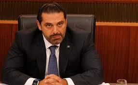 Saad Hariri ile ilgili görsel sonucu