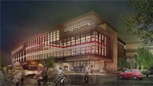 Uw Kohl Center Seating Chart Nicholas Recreation Center Opening Delayed University