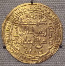 Wikiwand Caliphate Wikiwand Abbasid Caliphate Abbasid Wikiwand Abbasid Caliphate qPdwxC1dIp