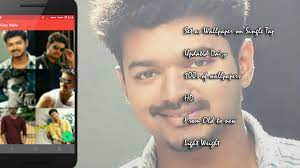 Vijay HD Wallpapers for Android - APK ...