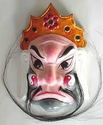 Decorative Face Masks Vietnamese Masks tale view more vietnamese decorative masks add 39