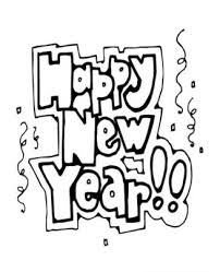 Small Picture Happy New Years Coloring Page Coloring Book