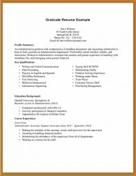Resume Without Work Experience Template No College High School