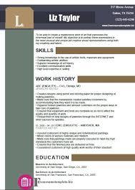 Artsy Resume Templates - Radioberacahgeorgia