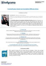 """Accs l'universit: le nouvel APB s'appellera """"Parcours Prpa AUX concours Paris, l'Expert des coles post-bac"""