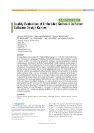 System Analysis And Design Project Report Pdf R D Project Report Quality Evaluation Of Embedded