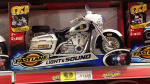 Fast Lane Light And Sound Police Motorcycle Japanese Motorcycle Police Toy Japanavision