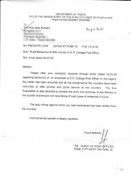 Complaint Format Letter Format For Quality Complaint New Letter Format For Quality 69