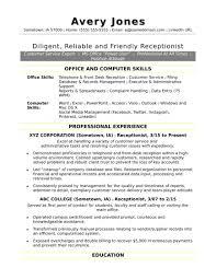 Office Manager Skills Resume Resume Skills For Office Job