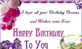 Birthday Card Download Birthday Greeting Card Free Download Birthday