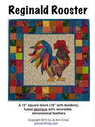 Reginald Rooster quilt pattern &  Adamdwight.com