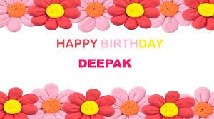 Deepak Birthday Postcards Postales Happy Birthday Youtube