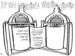 Small Picture Jewish Coloring Pages for Kids Simchat Torah family holidaynet