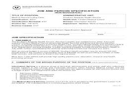 Health Unit Coordinator Job Description Resume Health Unit Coordinator Resume Remarkable Health Unit Coordinator