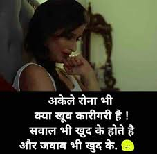 72 hindi sad shayari images for love