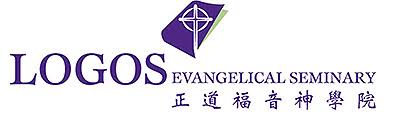 we elished quality and affordable theological education