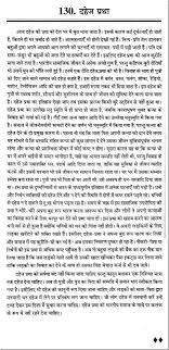 essay on dowry essay on dowry essay on dowry system in essay short essay on dowry system in hindi