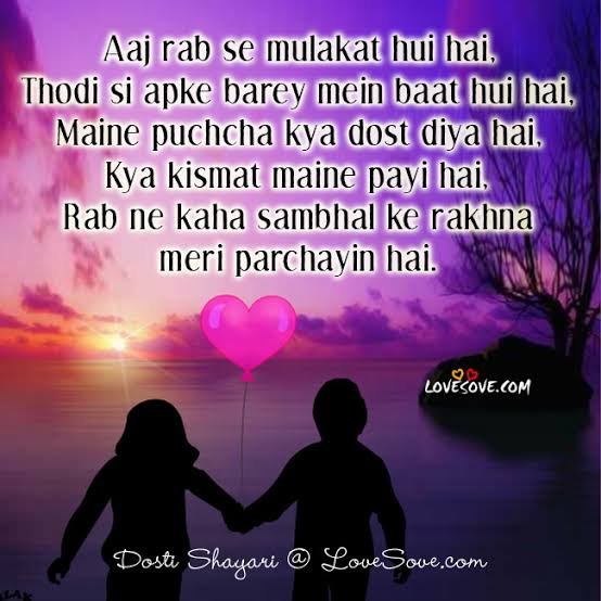 shero shayari on dosti in punjabi