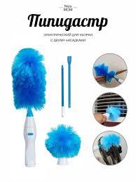 Щетка для пыли щётка для уборки <b>щетка для уборки пыли</b> щетка ...