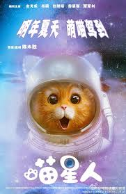 Alien Cat Invasion Movie From Hong Kong