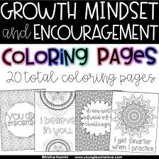 Choose your favorite coloring page and color it in bright colors. Test Prep Coloring Pages Encouragement And Motivation For Test Time Young Teacher Love