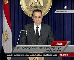 مصر.. تداول خطاب مؤثر للرئيس الراحل حسني مبارك - RT Arabic