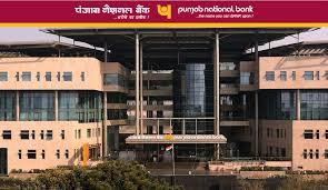 Google head office photos Central Pnb Head Office Pnb Pnb Head Office Pnb Corporate Office Punjab National Bank Corporate