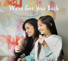 we ve got your back