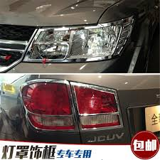 Car styling Car accessories ABS <b>Chrome Front headlight</b> Lamp ...