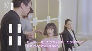 モデル玉城ティナの髪型は美容院でパーマ それともアイロンでセットし