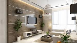Interior Design For Living Rooms Modern Small House Interior Design Living Room