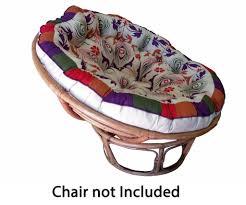 Furniture: Papasan Rocking Chairs - 8 - Papasan Rocking Chairs