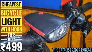 Lista <b>Bike</b> Horn and Light   <b>Lista056</b> Rechargeable <b>Bike</b> Horn and ...