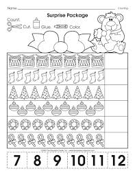 Fine Motor Skill Christmas Worksheet – Festival Collections