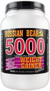 russian bear 10000 est le produit final pour ner la me mive mive protÉines de qualitÉ supÉrieure aux meilleurs prix tunise sobitas