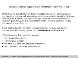 customer service representative duties for resumes customer service representative