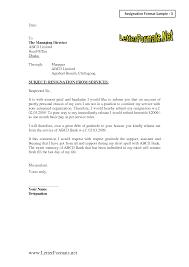 cover letter resignation letter immediate effect due to cover letter resume template resign letter format for marriage nursing resignation letter